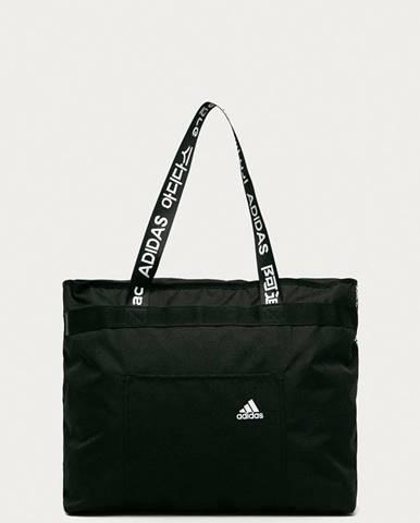 Černý kufr adidas performance