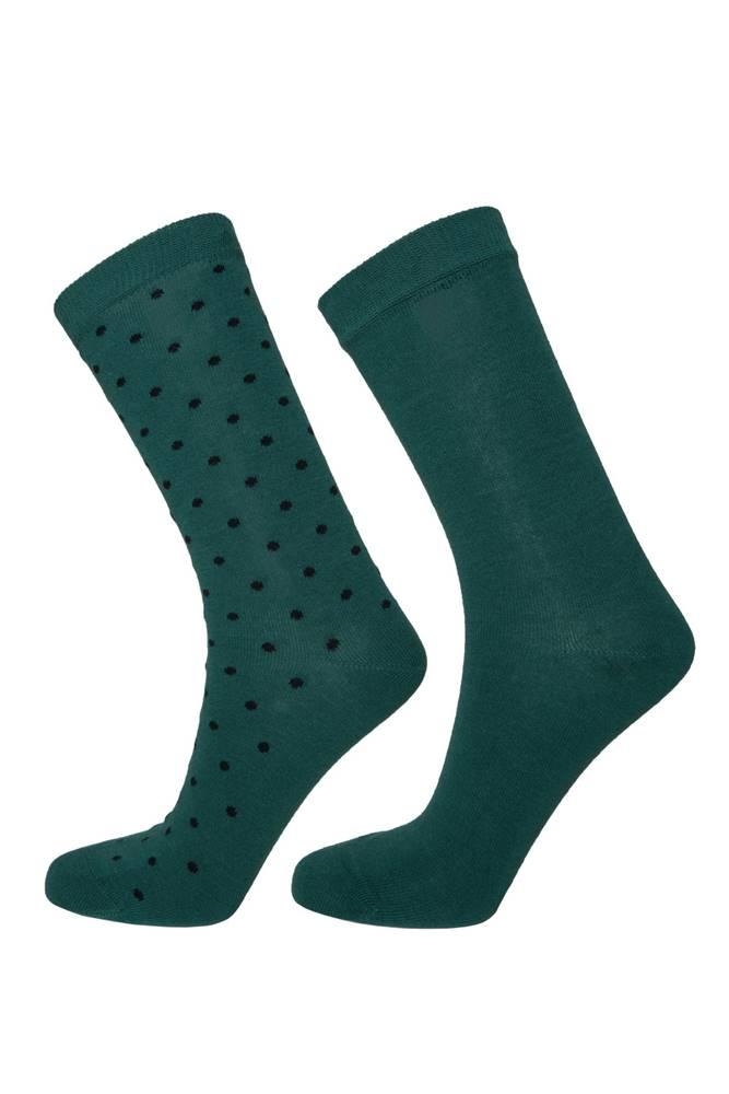 gant Ponožky Gant O1. 2-Pack Solid And Dot Socks