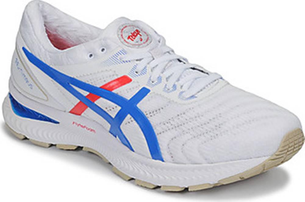 Asics Běžecké / Krosové bot...