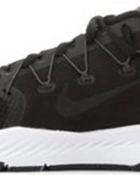 nike Nike Tenisky Zoom Train Complete Černá