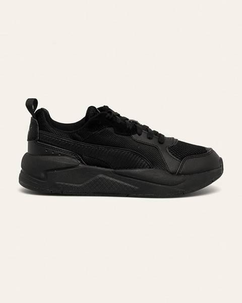 Černé boty puma