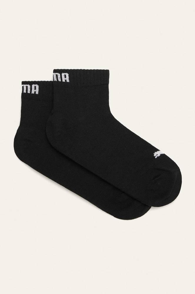 puma Puma - Ponožky (2-pack)