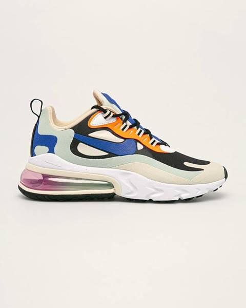 Vícebarevné boty nike