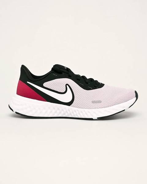 Růžové boty nike
