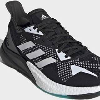 adidas Tenisky Obuv X9000L3 Černá