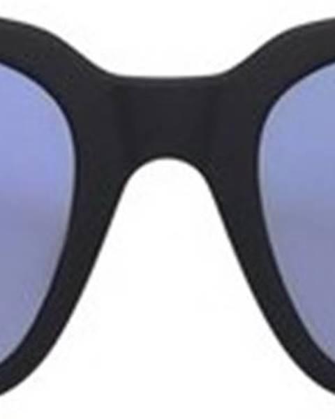 Brýle superdry
