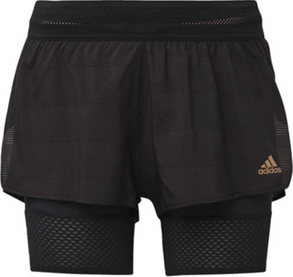adidas adidas Kraťasy & Bermudy Šortky HEAT.RDY Černá