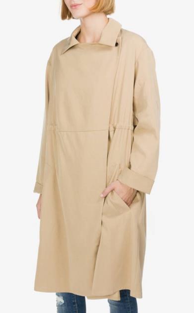 Béžová bunda french connection