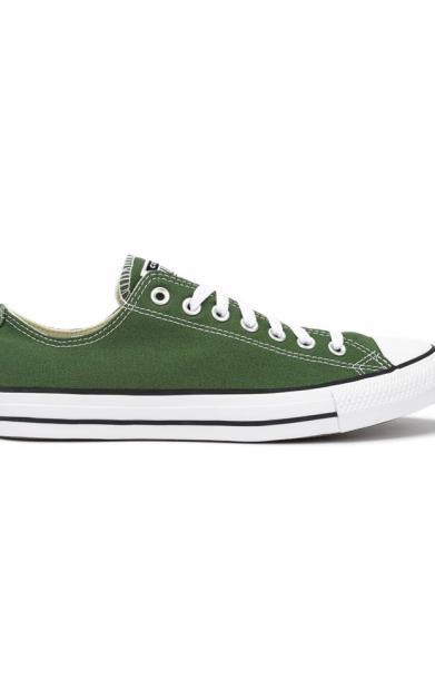 Zelené tenisky converse