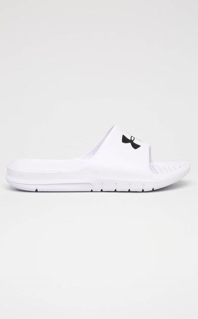 Bílé boty under armour