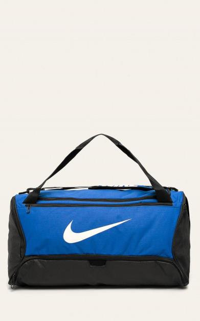 Modrý kufr nike
