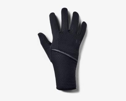 Černé rukavice under armour