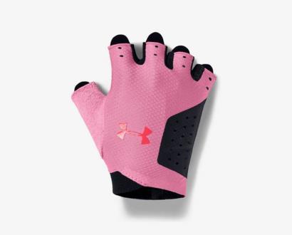 Růžové rukavice under armour
