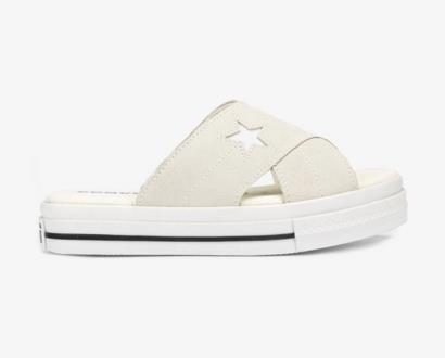 Bílé pantofle converse