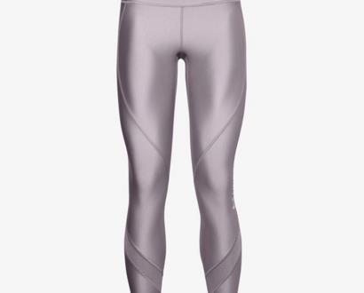 Růžové kalhoty under armour