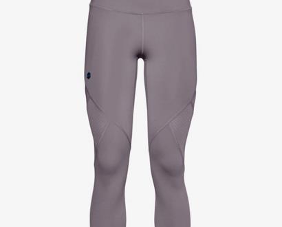 Kalhoty under armour