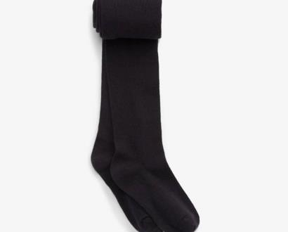 Černé spodní prádlo GAP