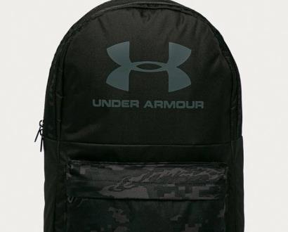 Batoh under armour