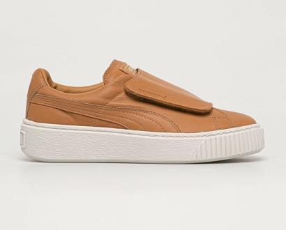 Hnědé boty puma