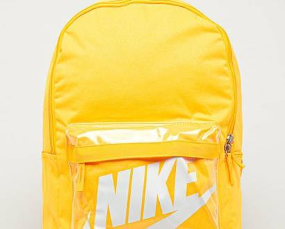 Žlutý batoh nike