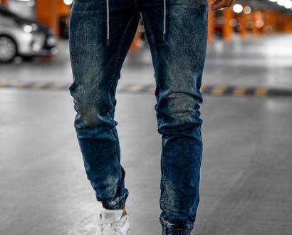 Kalhoty RITTER