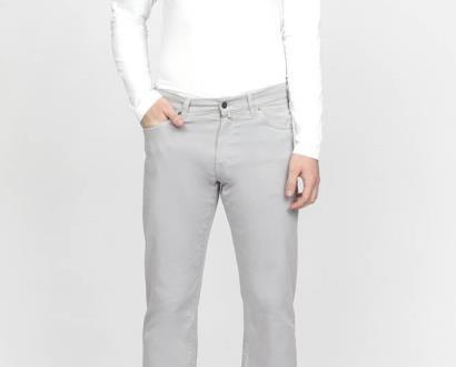 Šedé kalhoty gant
