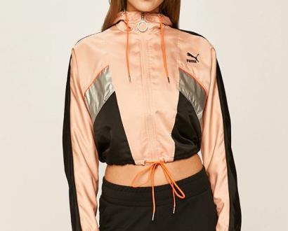 Vícebarevná bunda puma