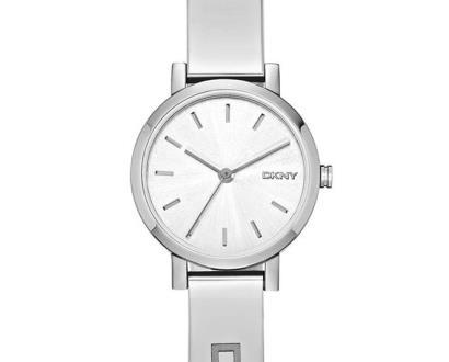 Stříbrné hodinky dkny