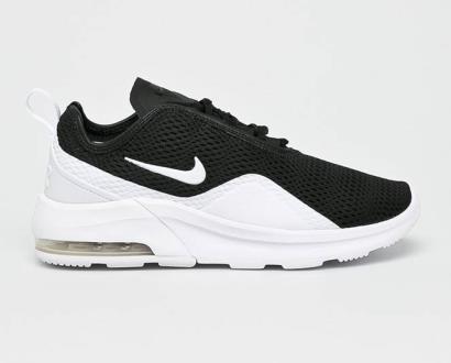 Černé boty nike